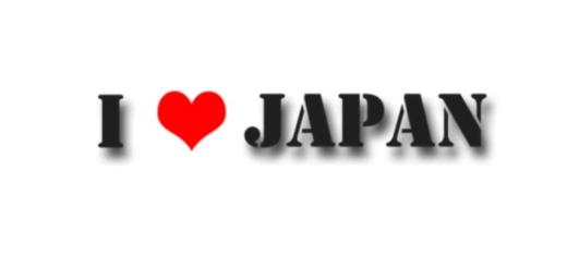 I love Japan 親日