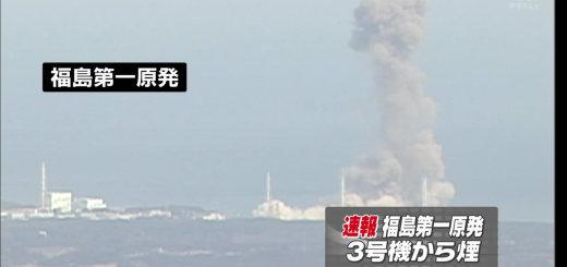 福島第一原発爆発