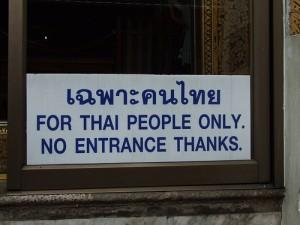 タイ語はタイ人のもの