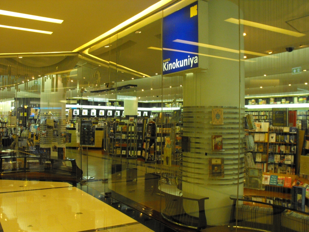 バンコク 紀伊国屋書店