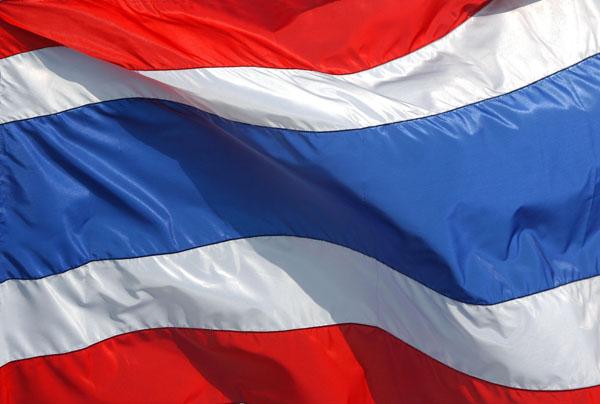 th-national-flag