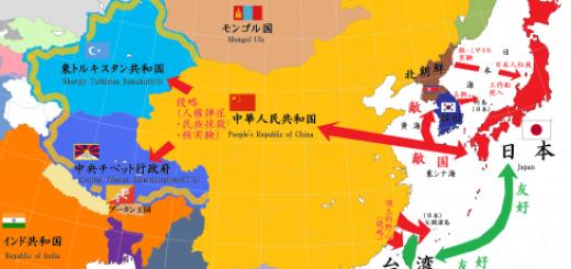 日本の周辺国の脅威