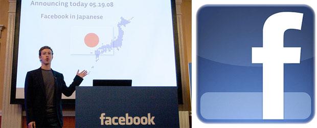 facebook-japan-mark-zuckerberg