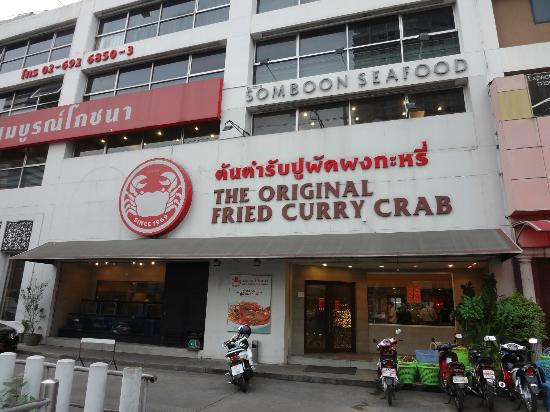 somboon-seafood-restaurant