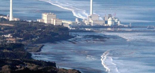 Fukushima-nuclear