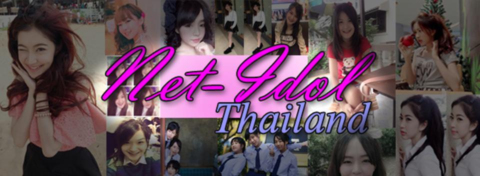 ThaiNetidol