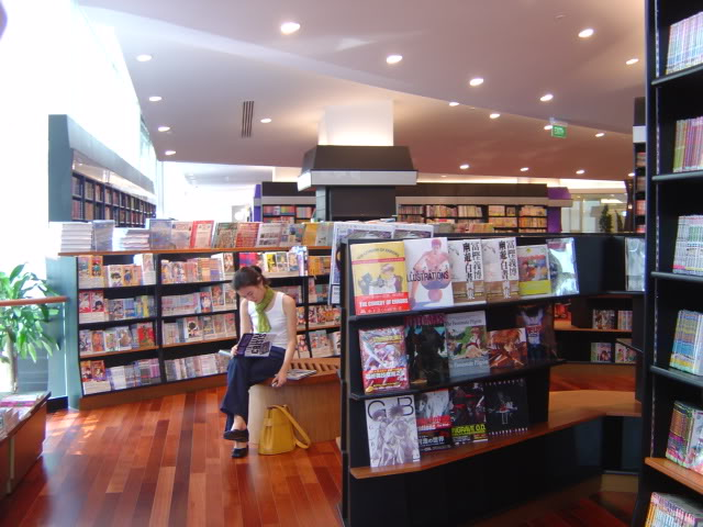 タイの本屋