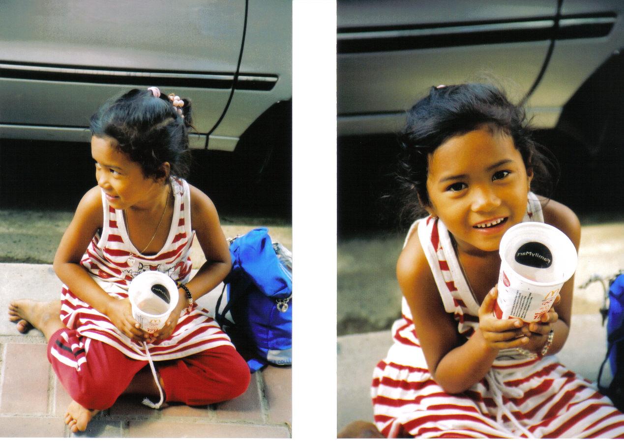 Young-beggar