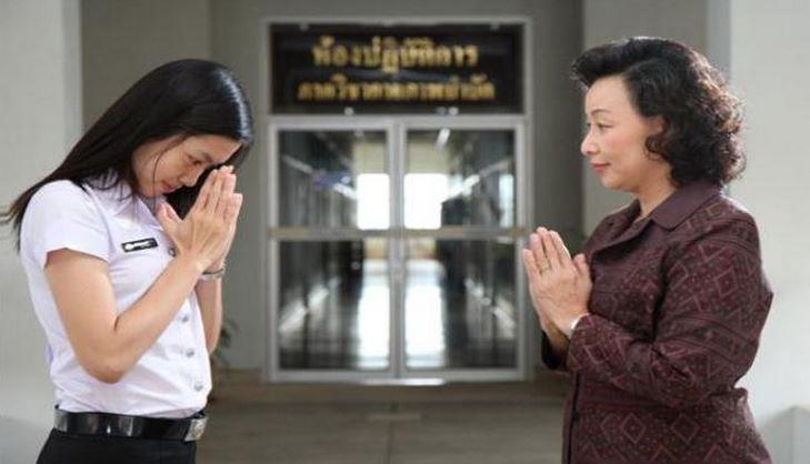 タイの合掌