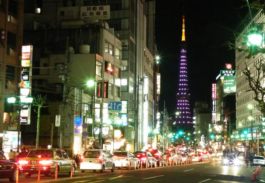 東京クラブ
