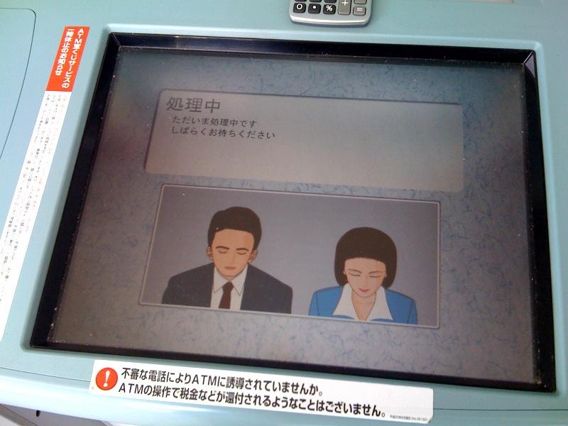 金を使う日本人