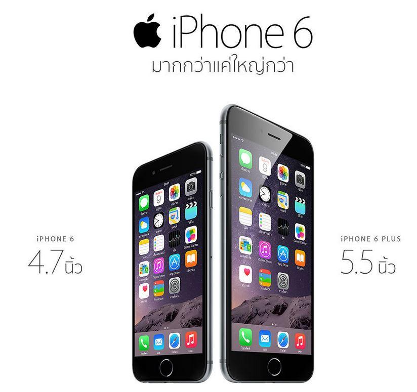 最新携帯電話