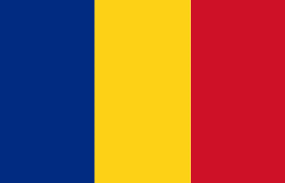 ルーマニアクラブミュージック