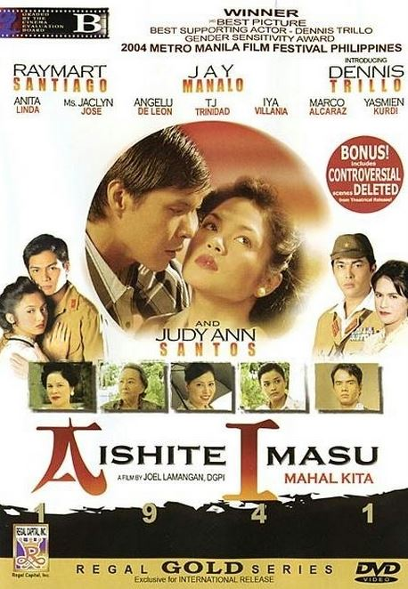 フィリピン感動映画