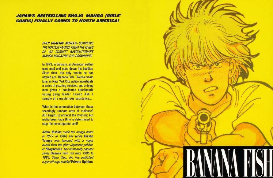 漫画 いい が 読ん 方 だ 【漫画】40代のおっさんが「鬼滅の刃」を読んでみた結果…