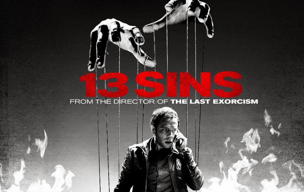 ホラー映画13SINS
