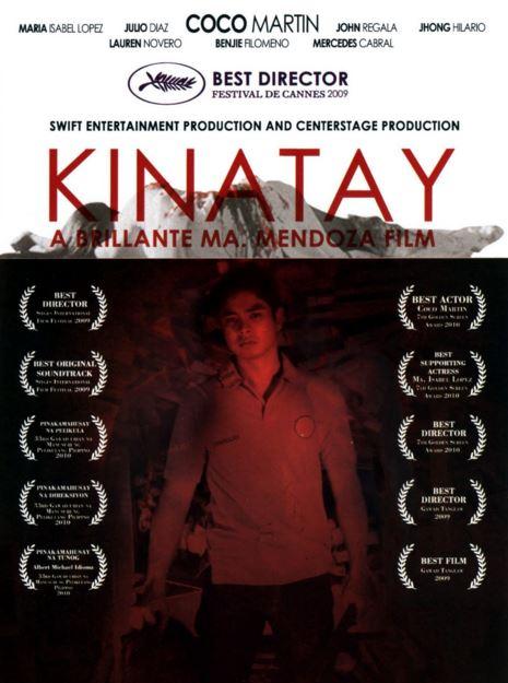 フィリピン映画