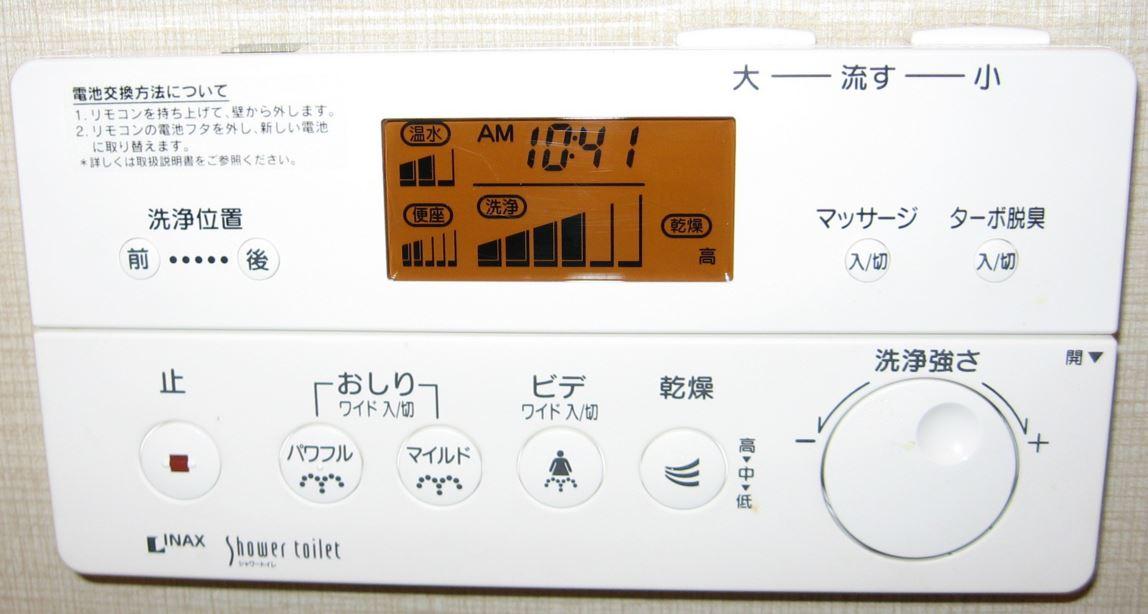 日本のトイレ最高