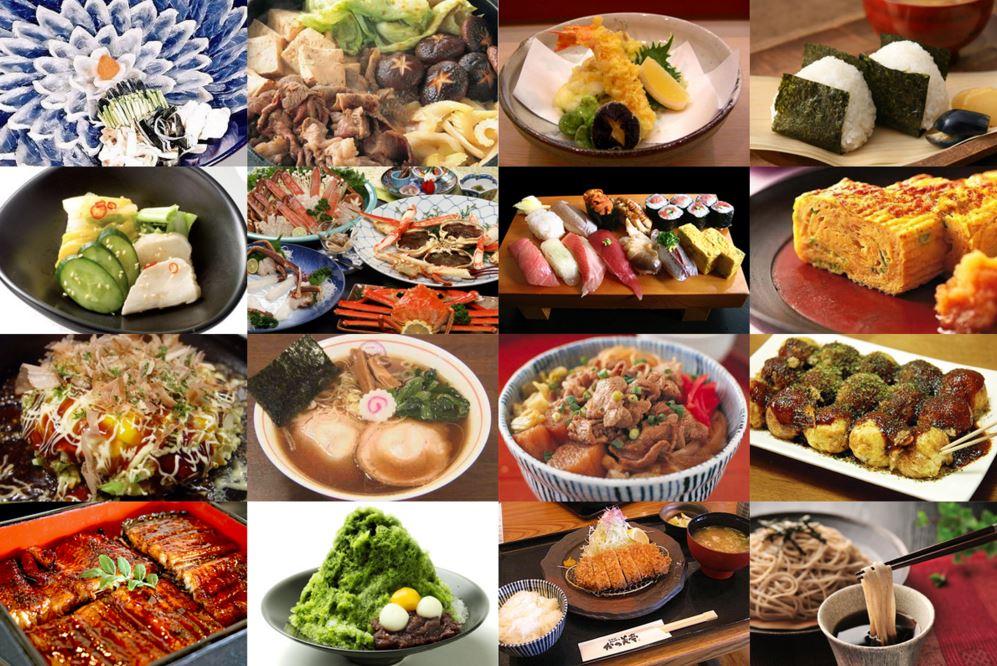 日本料理世界一