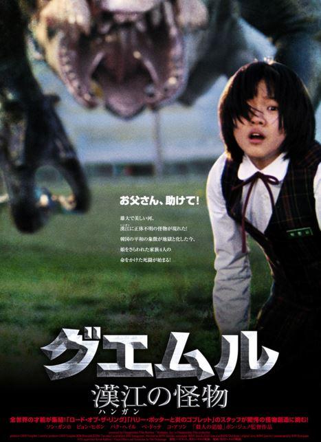 韓国最高のアクション映画