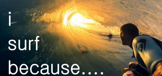 サーフィンする理由