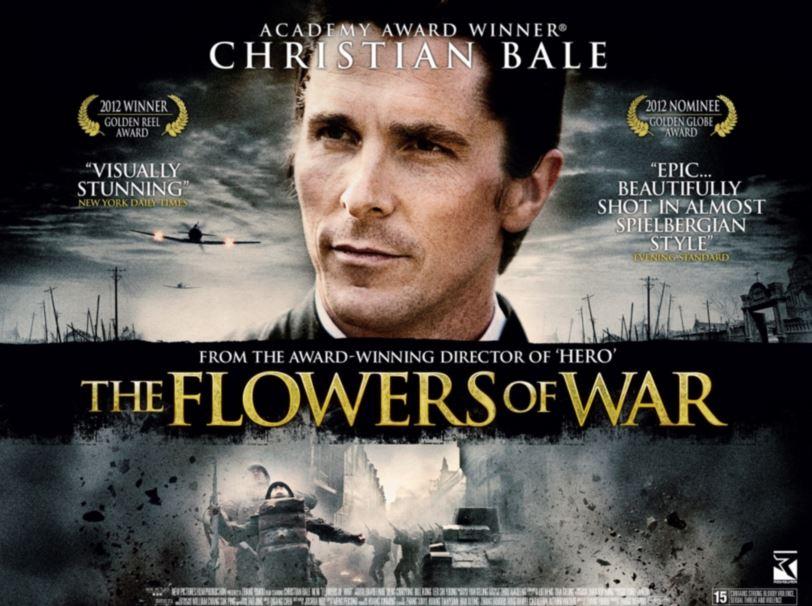 クリスチャン・ベール戦争映画