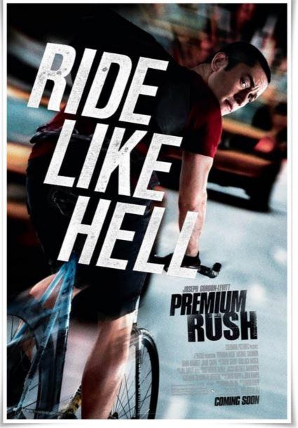 自転車映画