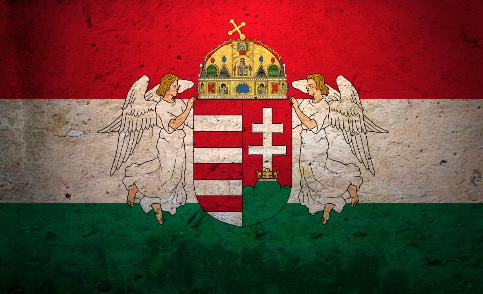 ハンガリー最高