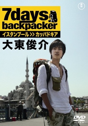 7DaysBackpacker