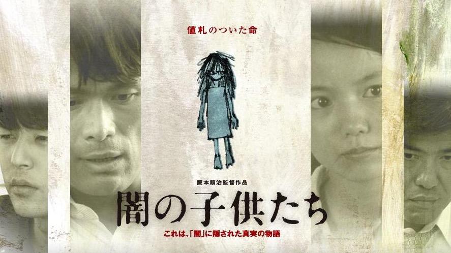 JapaneseMovie