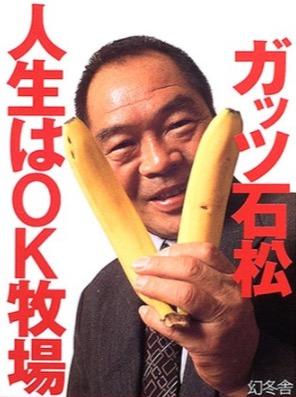 OK-Bokujo
