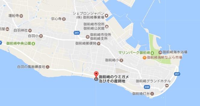Omaezaki-Main