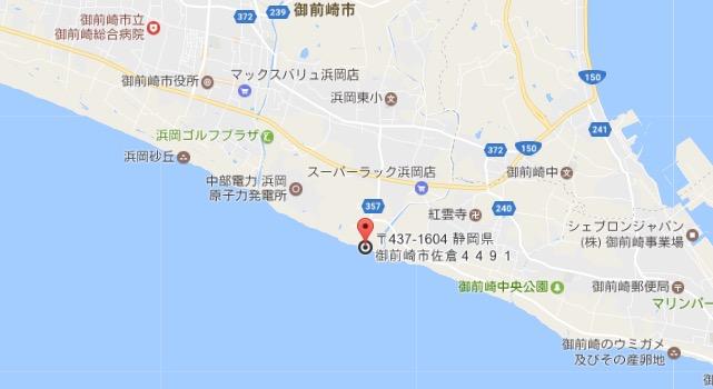 Omaezaki-Shark