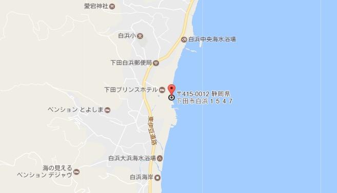 Shirahama-Prince