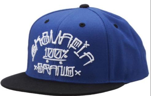 sk8mafia-cap