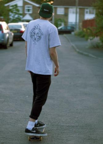 Supreme-Skater
