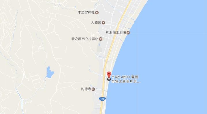 Yoshidakou