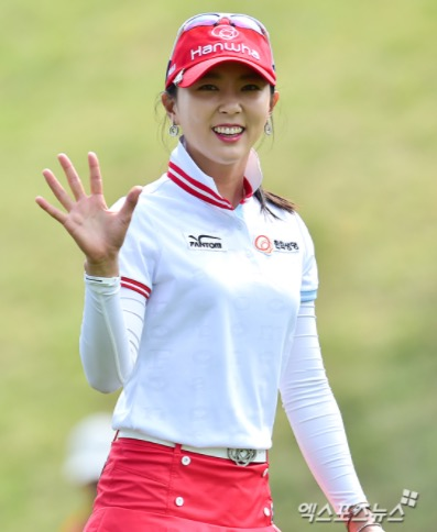 Chae Young Yoon