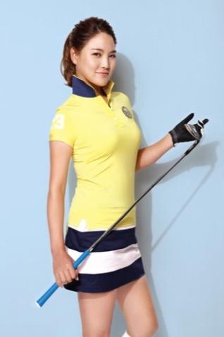 Ryu Soyeon
