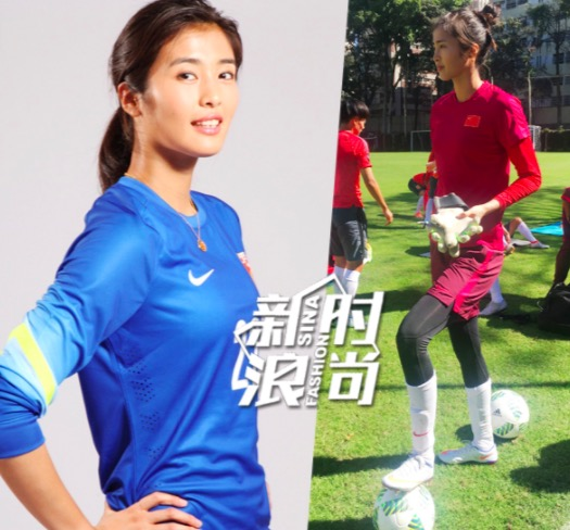 ChineseSoccerPlayer